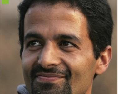 Sunil Babu Pant