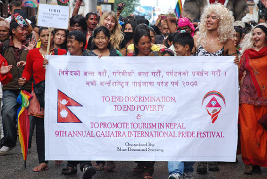 Gai Jatra Pride Festival Nepal