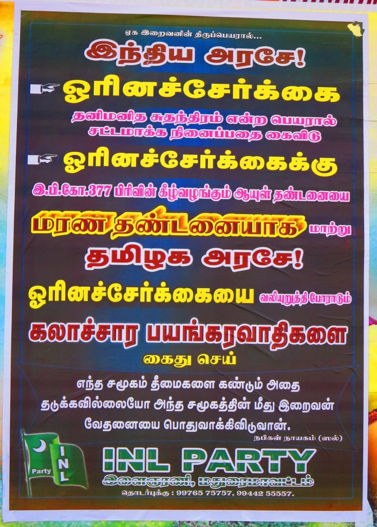 Punish Homosexuals poster by islamic party