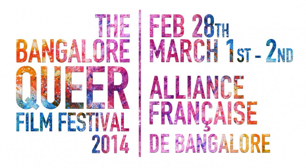 Bangalore Queer Film Festival