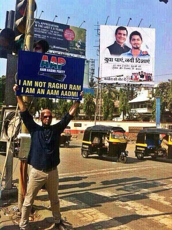 Raghu Ram of MTV Roadies fame campaigning for AAP in Mumbai