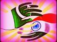 """""""ज़ीरो लाइन - एक पाक-भारत प्रेम कहानी"""", भाग ३।"""
