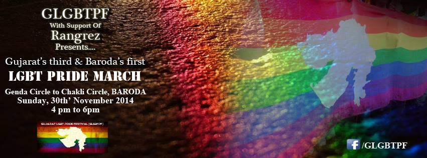gujarat gay queer pride march