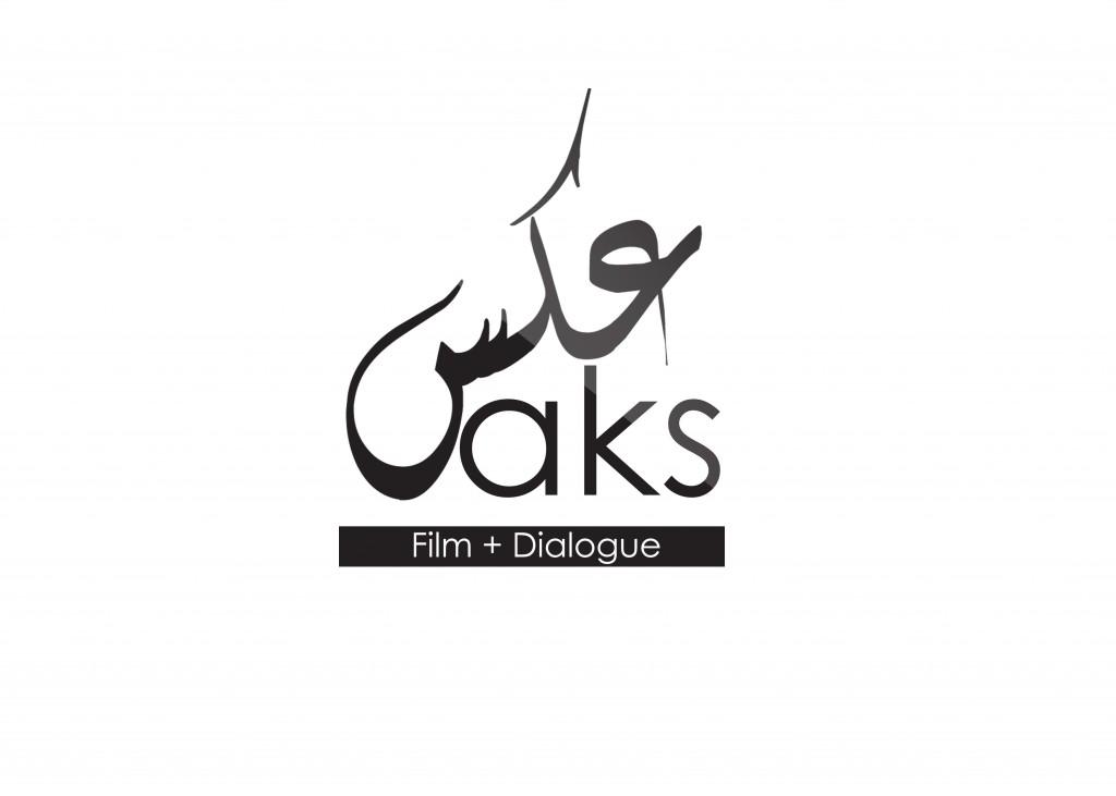 Final Logo B