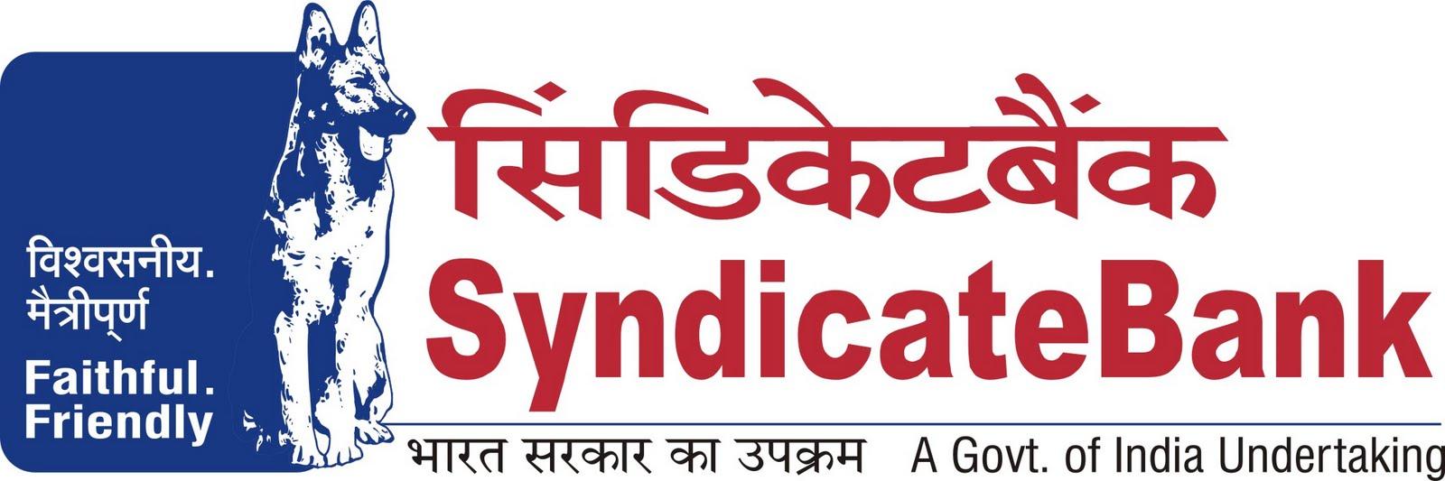 Syndicate-Bank-Recruitment-20151