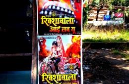 Sagar & Rajesh - A Story