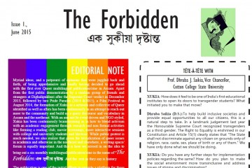 The launch issue of The Forbidden: Ek Xukia Dristanto