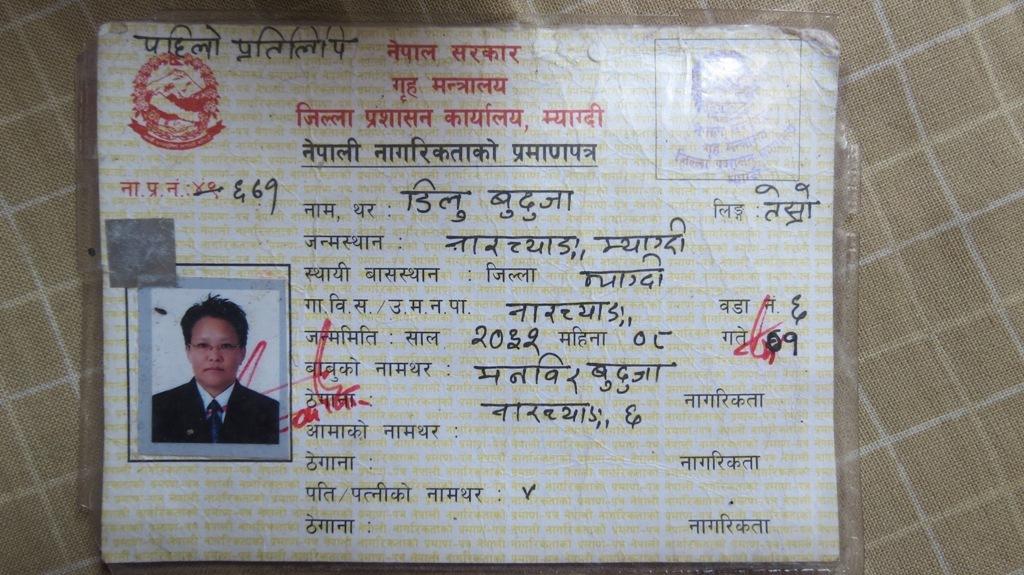 Citizenship card that reads 'Teesro' (third gender)