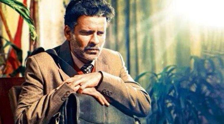फिल्म अलीगढ़ में मनोज बाजपेई प्रोफेसर सिरास की भूमिका में