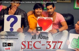 web-series-sec377