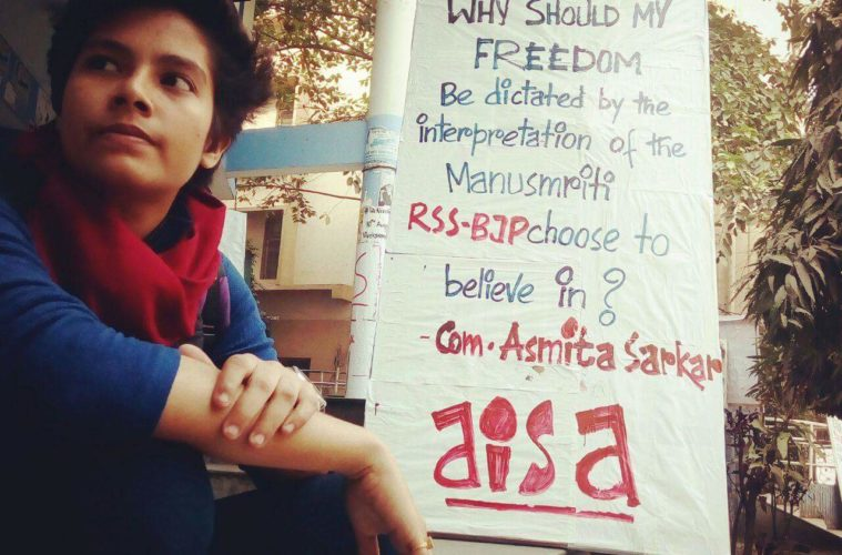 As an Out Lesbian Contests Students' Union Election for the First Time in  Kolkata, Student Organisations Open Up to Queer Issues