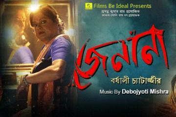 bengali, movie, transgender