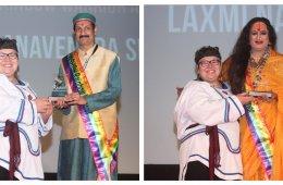 kashish, mumbai, gay prince